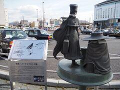 鉄郎とメーテルの銅像