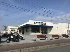 市営渡船 姪浜旅客待合所 (能古島~姪浜)