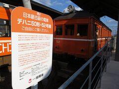 出雲大社前駅には自由に見学できるデハニ50形・52号車