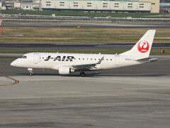 2021年2月5日。 大阪府・京都府・兵庫県や首都圏などで緊急事態宣言が発令中のこの日は、株主優待券を使って出雲空港まで今年初の搭乗しようかと思ったが、 予約していた便が欠航で変更し、結局欠航になり、最後に振り替えられたのが伊丹から羽田経由でしかも30分後に折り返しで羽田に戻り、最終伊丹というあり得ない振替になる始末に… 結局、払い戻しをして出雲には行けず。  航空券の他に自宅から伊丹空港までのタクシーと出雲空港からのレンタカーもキャンセル… 前も台風で行かなかったことがありましたが、今回も再び行けず、出雲大社の神様から来るなってことかなと受け止めました。