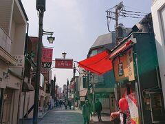 小町通りです。