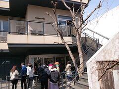 本日のランチに、小町通りにあるカレーのお店「 OXYMORON komachi」に入ります。