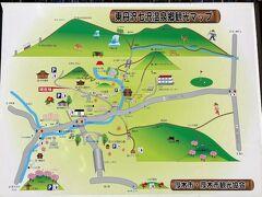 七沢温泉郷のご案内です。