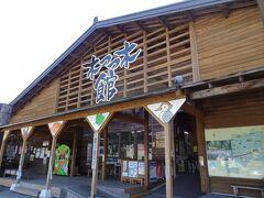 中の雰囲気も「奥伊勢おおだい」とは随分異なります。 駅名の通り多くの木工品が売店内で販売。
