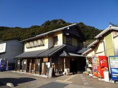 道の駅 熊野 花の窟