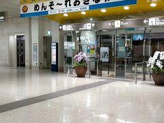 セントレアから約2時間40分程のフライトで沖縄・那覇空港に到着しました。