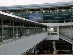 那覇空港からはゆいレールで移動しました。