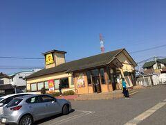 帰り道、お昼になったので山田うどんに寄ります。 連れは初めての山田うどんです。 私は松戸の店と五反田駅にあった店に行ったことがあります。