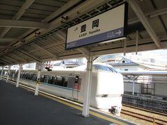 こうのとり1号は城崎温泉行きですが、豊岡で乗り換える方が待ち時間が少ないので、ここで乗り換えです。