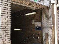 東京メトロ千代田線「湯島」駅  たまたま拝見した方の写真に影響され、梅が見たくなりましたw  今日はよいお天気なので、江戸時代から梅の名所として親しまれている 『湯島天神』に向かいます (^^♪ 千代田線「湯島」駅の3番出口から『湯島天神』まで徒歩2分です。  ちなみに、電車利用での『湯島天神』へのアクセス方法としては、 以下の5つの手段があります。  <アクセス> 東京メトロ千代田線「湯島」駅 3番出口 徒歩2分  東京メトロ銀座線「上野広小路」駅 徒歩5分  東京メトロ丸の内線「本郷3丁目」駅 徒歩10分  JR山手線・京浜東北線「御徒町」駅 徒歩8分  都営地下鉄大江戸線「上野御徒町」駅 A4出口 徒歩5分