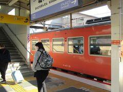 25分ほどで城崎温泉駅に到着しました。