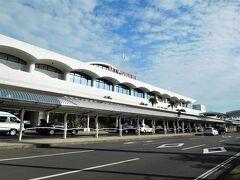 路線バスで宮崎空港へ