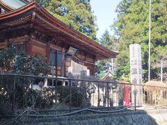 途中駅は温泉寺駅で、この建物はまさしく温泉寺