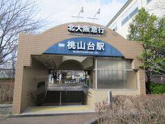 北大阪急行ですが、各駅停車。江坂以南は地下鉄の御堂筋線で、北大阪急行は緑地公園、桃山台、千里中央の3駅のみ。ただし、北側は箕面の方まで延伸するよう現在工事中です。