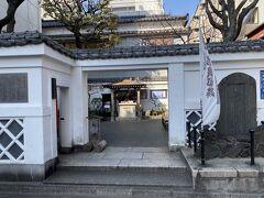回向院https://ssl.4travel.jp/tcs/t/editalbum/edit/11678640/を出て 5・6分歩いて吉良邸跡に到着。 元々の屋敷であっただろうとする場所のほんの一部分ですが 公園内部に吉良邸跡としてありました。 バロン妻は忠臣蔵大好きおばさんで興味津々