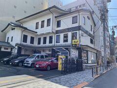 東京・湯島【ゆしま食堂】の写真。  『湯島天神』の「銅鳥居」を出て真っすぐ行った場所にあります。