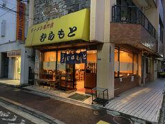 少し早いですが、大岡山のラーメン屋「むらもと」で夕食