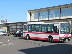 13:20 歩いて白石駅前バス停着。 13:33 白石駅から宮城交通の路線バスで45分1,010円。