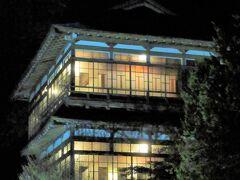 """14:30 今夜のお宿:登録有形文化財で、日本秘湯を守る会の青根温泉「湯元不亡閣」着。  今夜も """"そこに泊まること自体が一番の目的の旅"""" の旅館なので、いつものように観光はそこそこに早めにチェックインします。"""