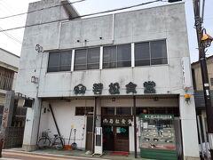 会津若松に付いたのが丁度お昼だったので、会津若松名物のソースカツ丼を食べました。七日町を歩いておきたかったので、途中にあった若松食堂へ。  会津若松のソースカツ丼発祥のお店ともいわれてますね。