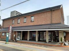 会津町方伝承館。  会津土産の販売と観光案内を行っている施設です。