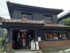 福西本店のお隣は、会津壱番館(カフェ)と野口英世の展示がある野口英世青春館。  野口英世の左手を手術したお医者さんがあった場所です。