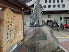 少し休んで、会津若松の駅から、会津若松の街中のライトアップを見に行きました。