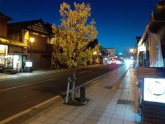 七日町通りに出てきましたよと。