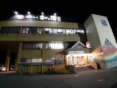 フジグランドホテルでもらった無料の入浴券で、富士の湯へ。  結構大きな施設ですが、かなり混んでましたね。 この旅行中で唯一、密だったかも。