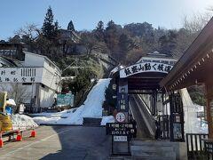 飯盛山の上の方までは、動く歩道(有料!)でアクセスが可能です。