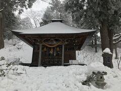 酢川温泉神社の摂社にあたる薬師神社を横目に見ながら