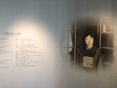 2階は与謝野晶子を紹介する記念館になっています