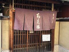 堺で有名な蕎麦屋「ちく満」です