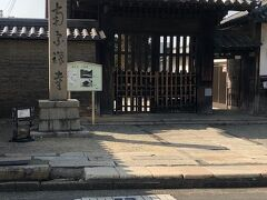 南宗寺、臨済宗大徳寺派の禅と茶道のお寺です