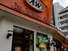 『ABCレンタカー那覇空港営業所 』さんのすぐ近くにある『A&W那覇金城店 』さんで朝食を摂りました。