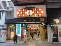 おはよーございます。 福岡2日目です。 本日は、太宰府天満宮に向かいます。