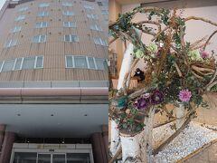 <紋別セントラルホテル> それほど観光するところもなく、ホテルに戻ってきました。 オフォーツクタワーに行けなかったのが残念ですが、流氷科学センターも楽しかったのでOKです。
