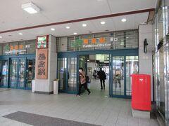 11:08 「福島駅」着