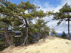 京ヶ倉(標高990m)に登頂