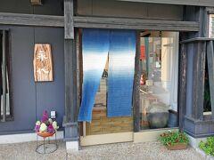 ランチは、日本料理 永代へ。 お昼限定ミニ会席、3,850円(税込)頂きます。