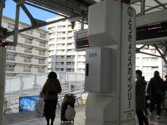 初めて降りたとうきょうスカイツリー駅。