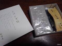 せっかくだから、船橋屋さんの本店でお茶したかったけど、お店の前に列。