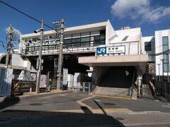 ●JR堺市駅  この駅から徒歩圏内にあるスーパー銭湯でゆっくりしてみようと思います。