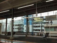 三重は近鉄、岐阜は名鉄で支えられてるんだね。しまかぜは津を通過するんだね。