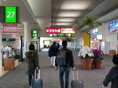 那覇空港に着きました。やはり那覇空港に着いた時の心躍る感じはたまりません