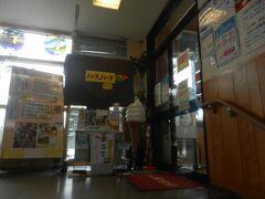酒田海鮮市場にあるとびしまで昼食