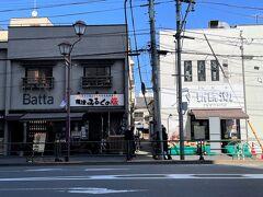 東京・根津  2019年3月29日にオープンした【根津 みるくの豚】の写真。  定食もいただけるようです。 2019年3月29日にオープンしたタピオカ専門店【新時〇(シンジキ) 根津本店】がお隣にあります。〇は文字化けします。