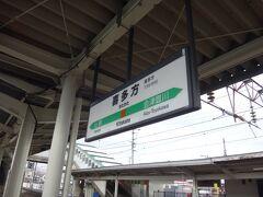 10時20分。会津若松から25分ほどで終点、喜多方に到着。