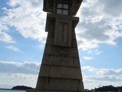 鞆の浦の灯台。 おちびちゃん達は、「のぼりたい~~~~!」と叫んでましたが、てっぺんまでは、のぼれないと思うよ~(^^)。  そろそろ、お宿に戻ります。