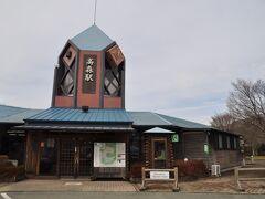 高森駅、2011年3月12日以来、10年ぶりに訪れました。
